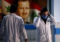 Москва и Дамаск: США используют ситуацию с коронавирусом против Асада
