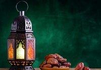 На сайте ДУМ РТ открылась рубрика «Рамадан-2020: все, что нужно знать»