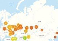 В России отмечается низкий уровень самоизоляции