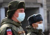 В Минобороны оценили ситуацию с коронавирусом в армии