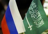 Саудовский министр назвал семейными отношения с Россией