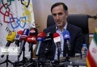 Иран поблагодарил Россию за готовность помочь в условиях пандемии