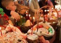 Верующих Дагестана, Чечни и Ингушетии призвали провести Пасху дома