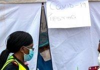 ООН поставила в Африку первую партию помощи для борьбы с коронавирусом