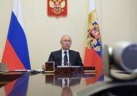 Путин отложил Парад Победы