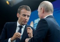 Путин и Макрон провели переговоры в формате видеоконференции