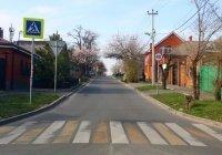 Сформирован рейтинг российских городов, соблюдающих самоизоляцию