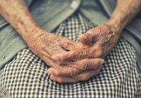 Выявлено число россиян старше 100 лет