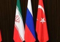 Переговоры России, Ирана и Турции по Сирии пройдут 22 апреля