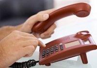 Мусульмане, православные и иудеи получат телефонные консультации по коронавирусу
