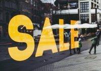 Производители продуктов просят запретить скидки в магазинах