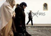 В Европе обеспокоены ростом уровня межрелигиозной неприязни