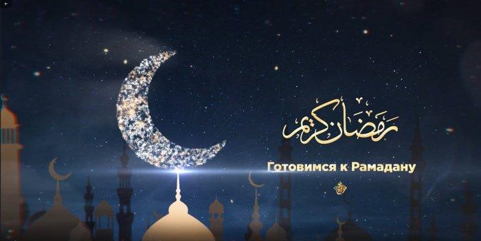 «Хузур ТВ» подготовил специальные программы о Рамадане.