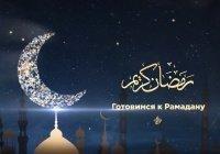 Смотрите программы о Рамадане на «ТНВ»!