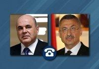 Россия и Турция активизируют взаимодействие в сфере транспорта и АПК