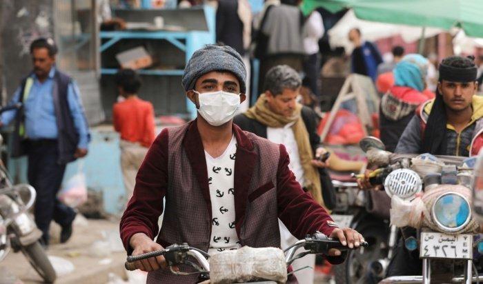 В Йемене официально зарегистрирован только один случай заражения коронавирусом.