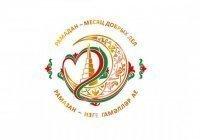 В Татарстане стартовал благотворительный марафон «Рамадан – месяц добрых дел»