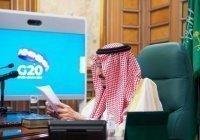 Саудовская Аравия призвала собрать экстренный фонд для борьбы с коронавирусом