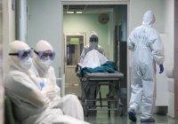Россиянка скончалась от коронавируса в Казахстане