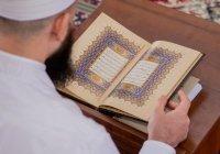Муфтий Татарстана в прямом эфире из Галеевской мечети открыл хатм Корана
