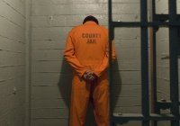 В Amnesty International сообщили о рекордном числе смертных казней в Саудовской Аравии