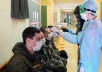 В Минобороны назвали число военных, заразившихся коронавирусом