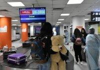 Более сотни российских туристов вывезены из Дубая