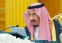 Король Салман смягчил комендантский час в Саудовской Аравии