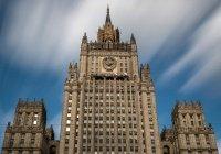 В МИД ответили на сообщения о присутствии в Ливии российских военных