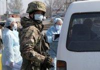 В Казахстане ослабили ограничения, связанные с коронавирусом