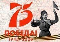 В Дагестане песни Победы исполнят на 14 языках