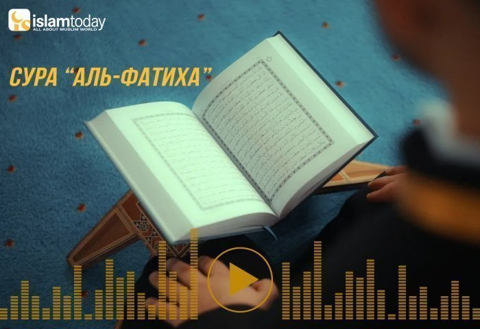 Рамадан - месяц Корана (фото: Булат Шигапов)
