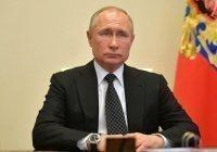 Путин: период нерабочих дней продлится до 11 мая включительно