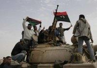 Россия призвала стороны ливийского конфликта прекратить огонь