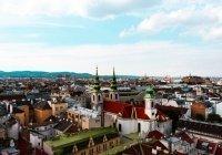 Выявлены самые экологически чистые города мира