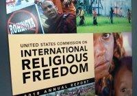 США официально перестали беспокоиться о религиозных свободах в Узбекистане
