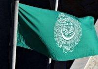 Лига арабских государств призвала власти Ливана ускорить экономические реформы