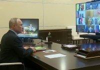 Путин обсудил Ливию и коронавирус с членами Совбеза РФ