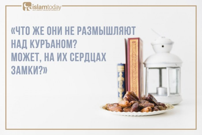 Как сделать Рамадан полезным для себя и своей веры? (Источник фото: freepik.com)