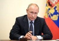 Путин оценил борьбу с коронавирусом в Чечне