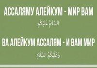 Фразы, которые должны знать все мусульмане