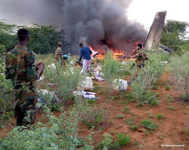 Фото с места трагедии.