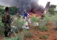 В Сомали разбился самолет с гуманитарной помощью, 6 человек погибли