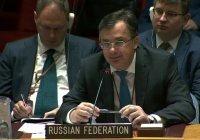 Россия призвала ООН назначить спецпредставителя по Ливии как можно скорее