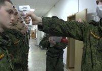 Около 1500 российских военных заразились коронавирусом