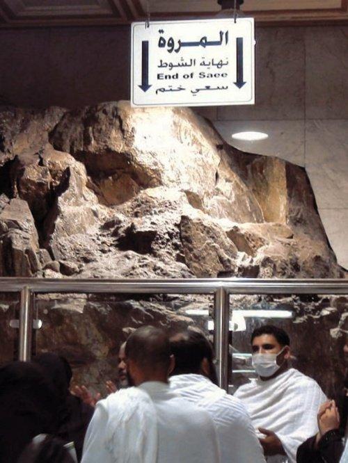 Фотопутешествие в хадж: как на самом деле выглядят холмы ас-Сафа и аль-Марва