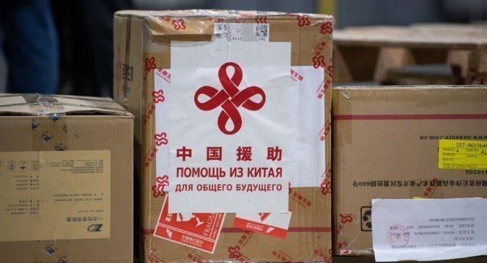 Китай поставил Таджикистану вторую партию средств для борьбы с коронавирусом.