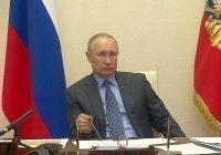 Путин: решение об отмене ограничений по коронавирусу примут главы регионов