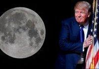 В России планы США по освоению Луны сравнили с вторжением в Ирак