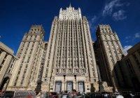 В МИД РФ рассказали о работе по освобождению задержанных в Ливии россиян